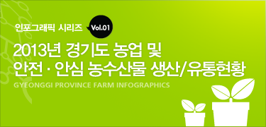 banner_vol01_1