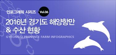 banner_vol06