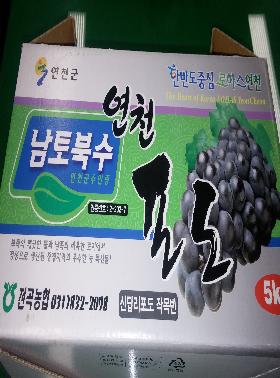 yeoncheongun_img08