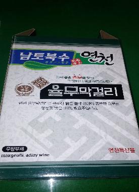 yeoncheongun_img09