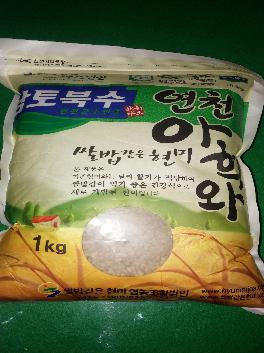 yeoncheongun_img11