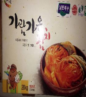 yeoncheongun_img15