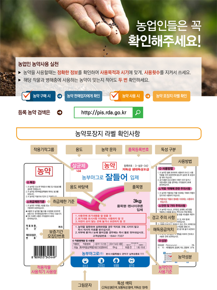 20180307_farm_img03