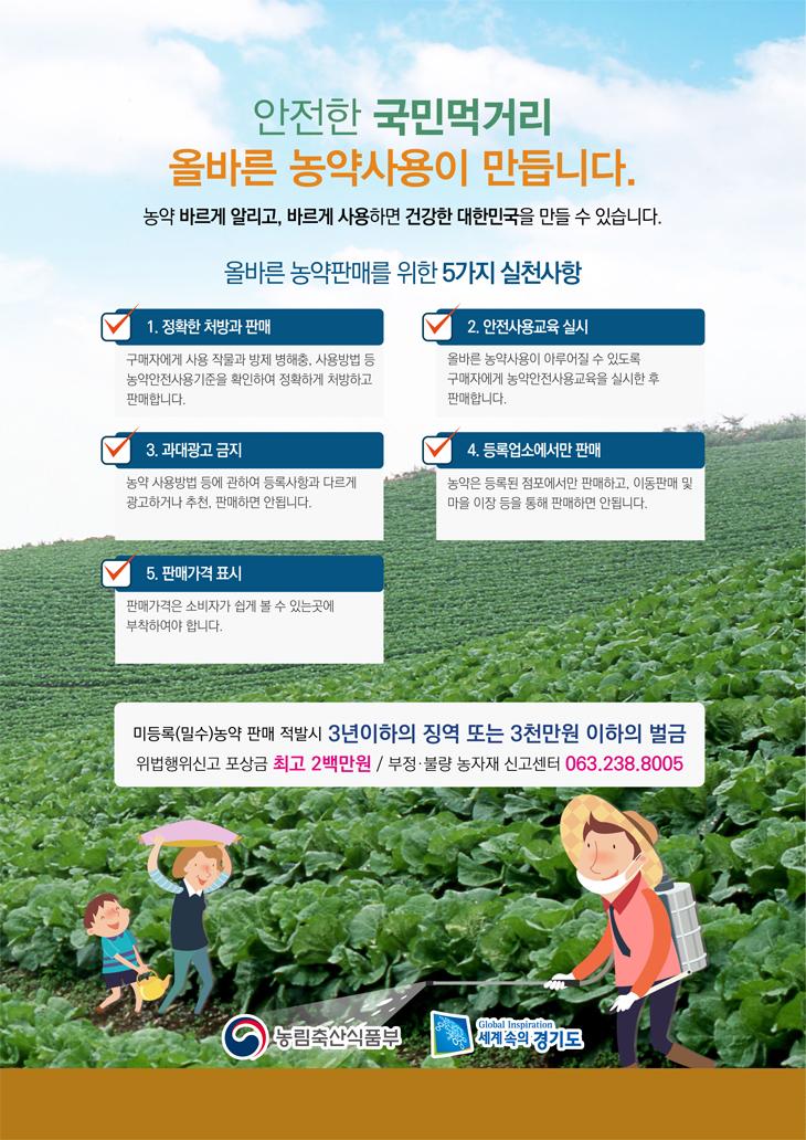 20180307_farm_img04
