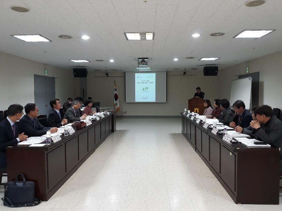 5. 경기도 우수식품 인증(G마크) 심의위원회
