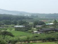 유별난마을 대표 이미지