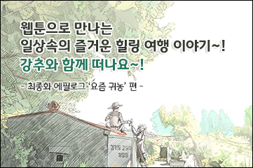 webtoon_list_08
