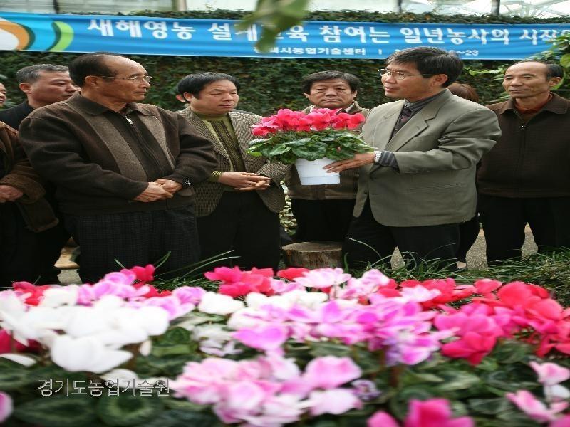 2009년도 새해영농설계교육을 농민들에게 실시하고 있다.