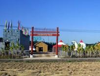 서랑문화마을 대표 이미지