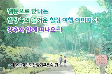 webtoon_list_03