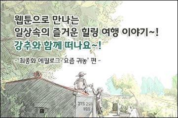 webtoon_list_08